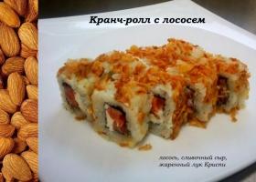 Кранч ролл с лососем